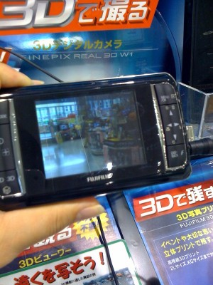 FINEPIX REAL3D W1の画像