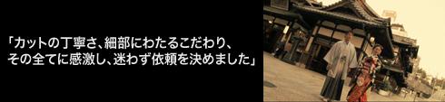 voice_higaki