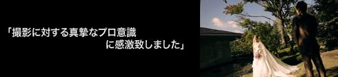 voice_ishikawa