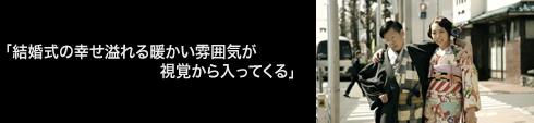 voice_kobayashi