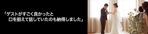 豆田さんからのご感想