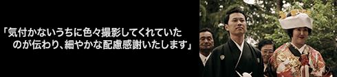 voice_masuda