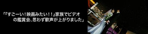 voice_mathuyama