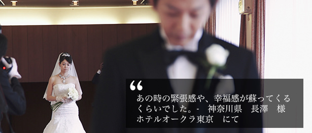 voice_nagasawa_mini