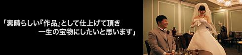 voice_nakazawa