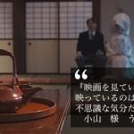 「日本の結婚式」を見つめてみました。そんな雰囲気が好きだから。