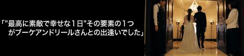 voice_oagawa