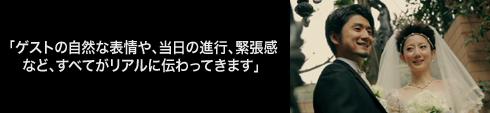 voice_oyama