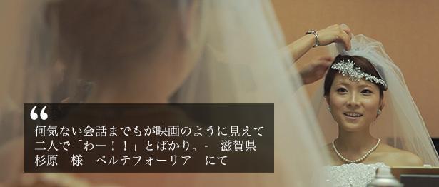 voice_sugihara_mini