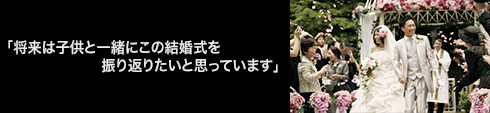 voice_sugiura