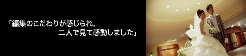 voice_tanaka