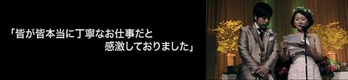 voice_tukagi