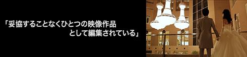 voice_uemura