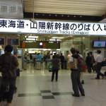 東京への出張ビデオ撮影