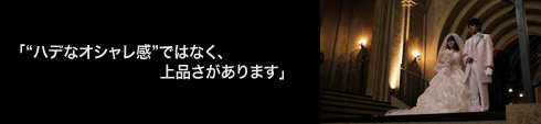 voice_takane