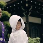 Kaiyu & Chiyo – SDE 岡寺 にて