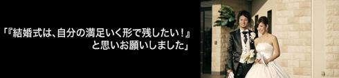 voice_koyama02