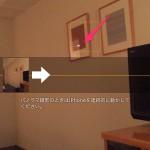 善光寺にてiPhoneでパノラマ撮影