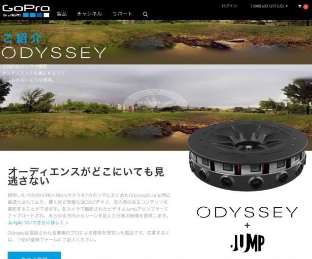 GoPro公式ウェブサイト_-_自分の世界を撮影して共有しよう