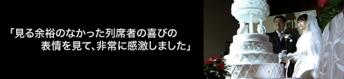 voice_akita