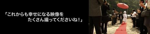 voice_ichiya