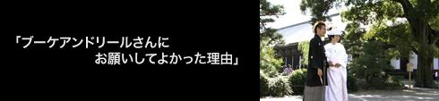 voice_kiyota