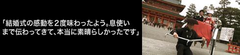 voice_komuro