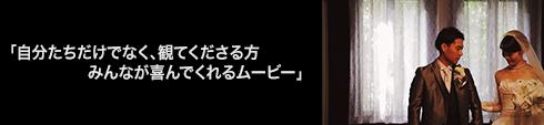 voice_koshiba