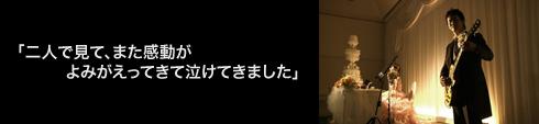 voice_naka