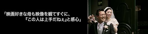 voice_ochiai