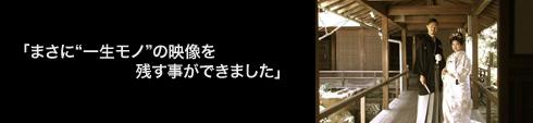 voice_shiraishi