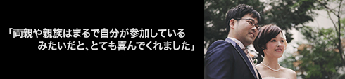 voice_ueda