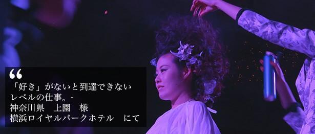 voice_uezono-2