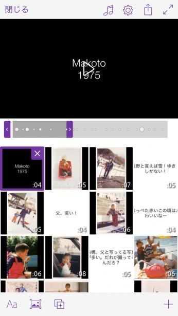 IMG_6695