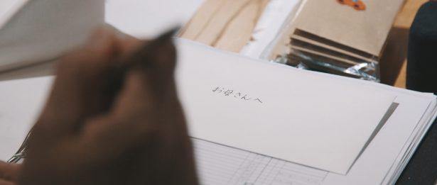 虎幻庭ご感想01