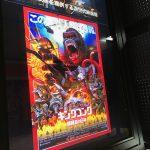 他とは圧倒的に違うオリジナリティ 「コング」日本版ポスターがきてる