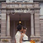 【ご感想】結婚式は「挙式と披露宴」だけではないから グランドプリンスホテル高輪 にて