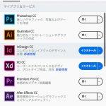 映像編集者がmacOSのクリーンインストールを行う手順