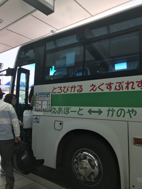 鹿屋市へのバス